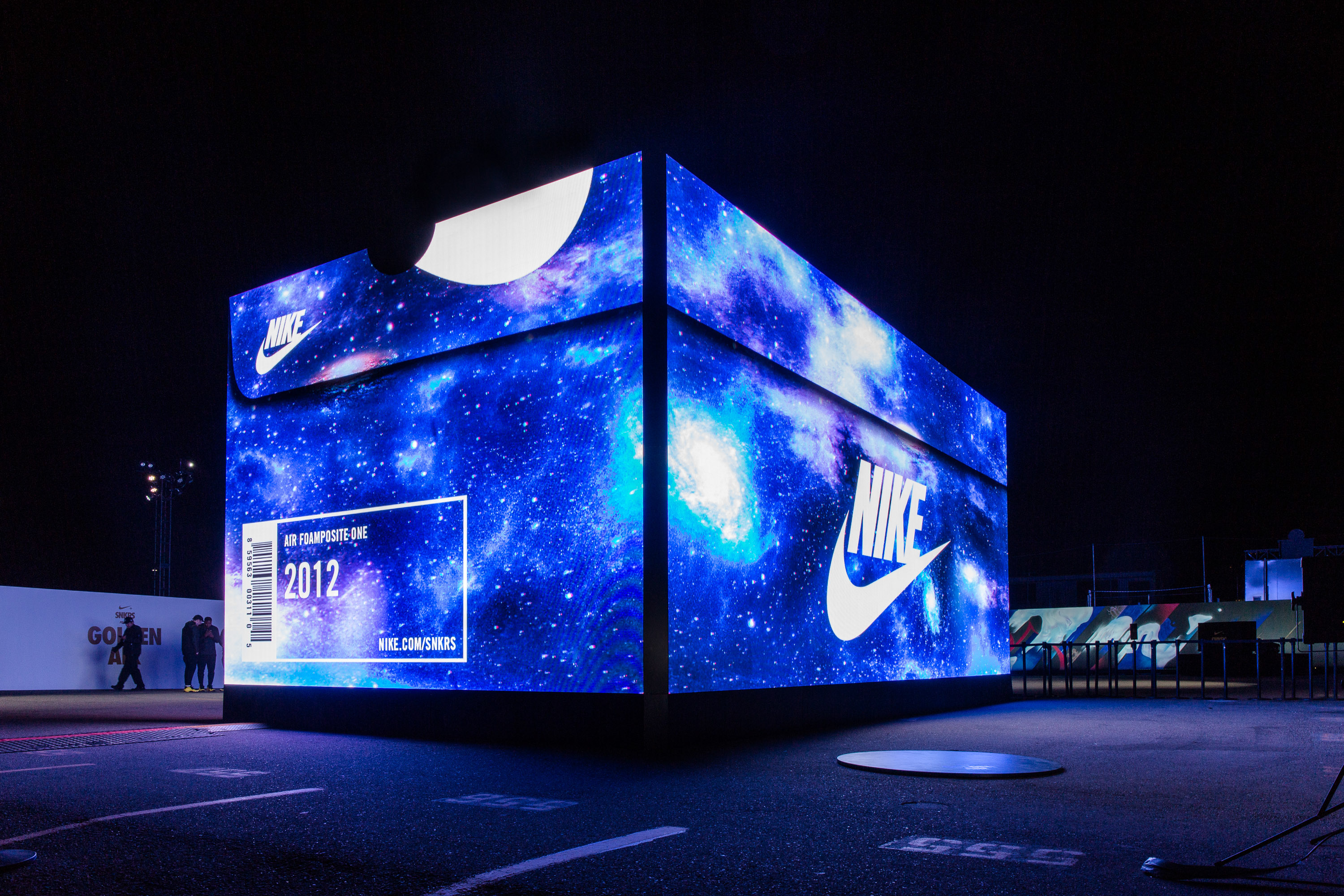 Nike Virtulabs Interactive Agency